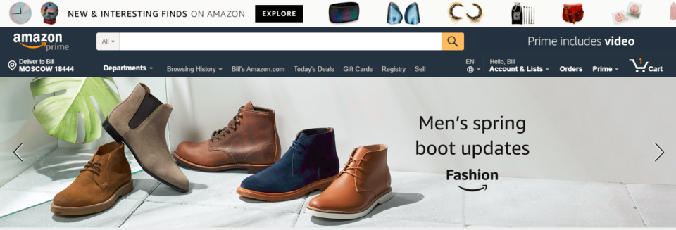 e-commerce website best practices example